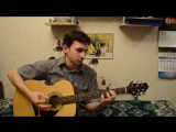 Im So Sorry (Imagine Dragons fingerstyle cover)