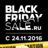 Распродажа Черная пятница на BlackFridaySale.ru