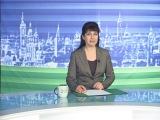 Новости недели 01.02.16 - 07.02.16