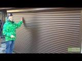 Как установить рольставни (рольворота) для гаража. Полная подробная инструкция