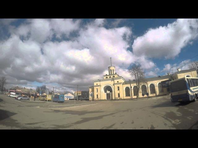 Тернопіль-Хмельницький-Вінниця-Чернігів-Київ