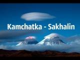 Кроноцкий заповедник | Природа Вулканы Гейзеры | Камчатка Сахалин | HD
