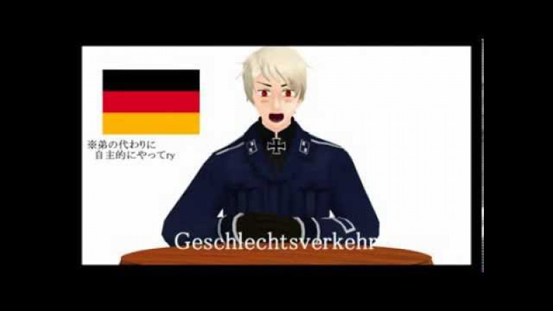 【APヘタリアMMD】 How German Sounds Compared To Other Languages