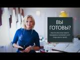 Ведущая праздников - Юлия Кузьмина. промо видео 89081507576