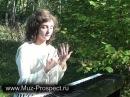 Самоучитель игры на пианино фортепиано - Урок 7.