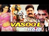 Hindi New Dubbed Movie 2016 - Vasool Raja | Navdeep | South Dubbed Hindi Full Movie 2016