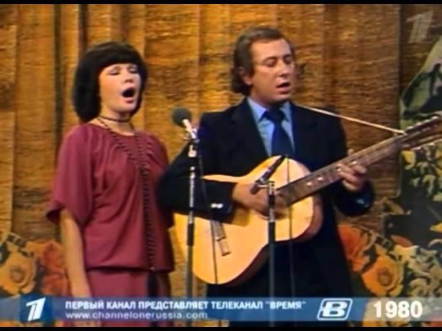 Владимир Качан, Людмила Черепанова - «Бежит река»