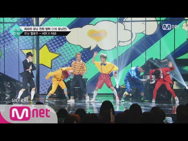 [boys24] unit yellow 'block b' her @1st units contest 20160709 ep.04