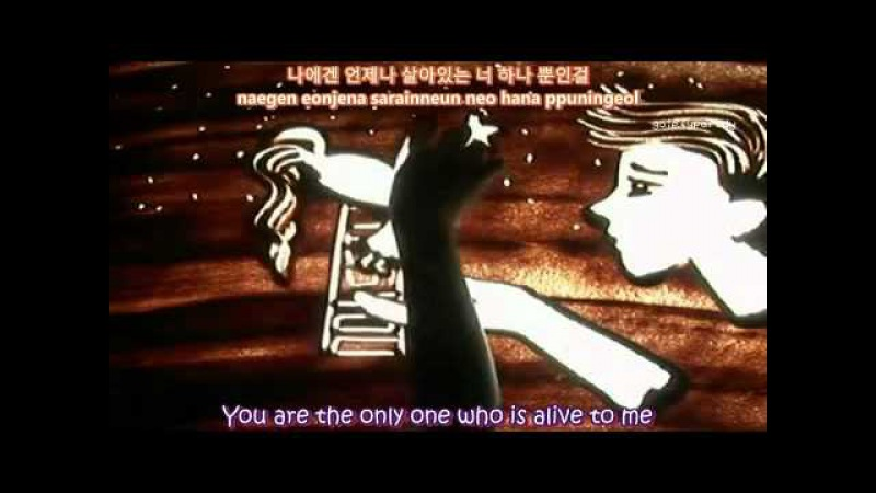 Come Back To Me by Kim Jong Kook ft Gary of LeeSsang [english subs | hangul | romanisation]