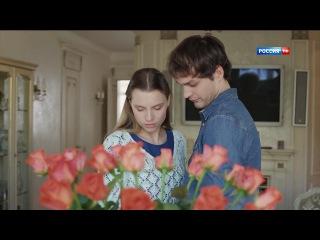 Мелодрама про юную любовь, измену, становление личности 2015 2016 HD:
