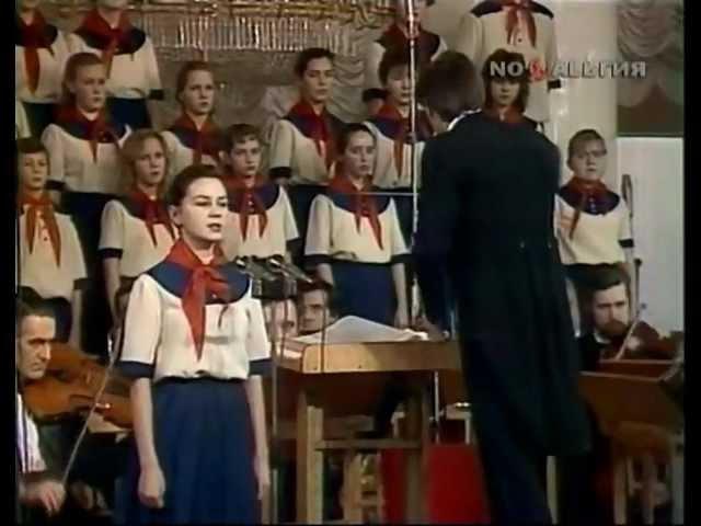 Большой Детский Хор. Просьба (1988).