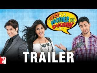 Mere Brother Ki Dulhan - Trailer   Imran Khan   Katrina Kaif   Ali Zafar