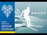 Биатлон Кубок мира  Эстерсунд   Смешанная Эстафета одиночная