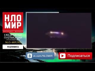Потрясающий НЛО UFO с огнями сняли в Праге, Чешская Республика | Настоящее НЛО | Пришельцы 2016