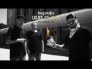 B U G Mafia Ulei Si Apa feat Lalla So