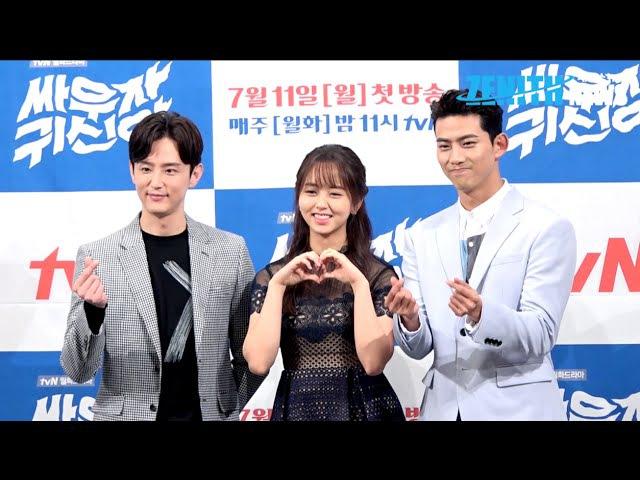 [Z영상] tvN Drama '싸우자 귀신아' 권율-김소현-옥택연 '저희 깜찍 한가요? 손하트!39