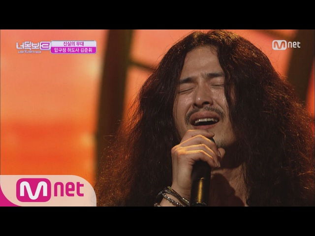 [ICanSeeYourVoice3] Deep in resonance. Apgujeong Guru Heo, 'Where are you' 20160701 EP.01