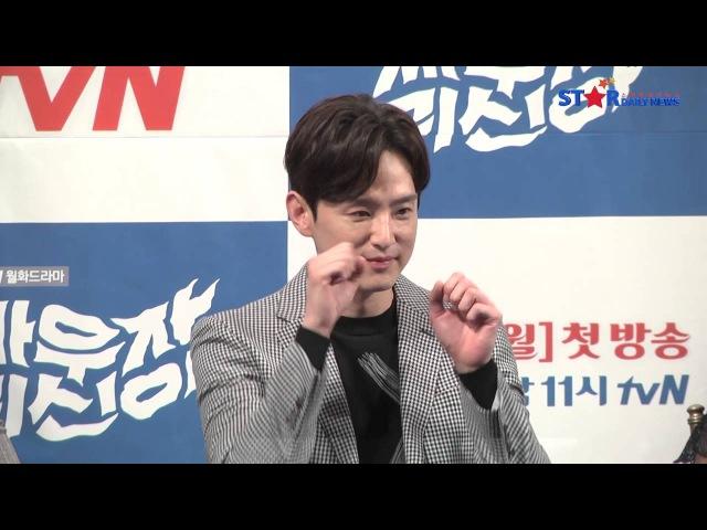 [S영상] 옥택연 김소현 권율 김상호, '넘나 귀여운 샤샤샤' (싸우자 귀신아 제5108