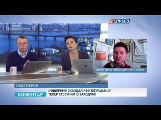 Хмара: для України скандал із офшорами Порошенка матиме негативні наслідки