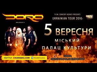 Королева хев-металу DORO PESCH в Чернгов. 5 вересня!