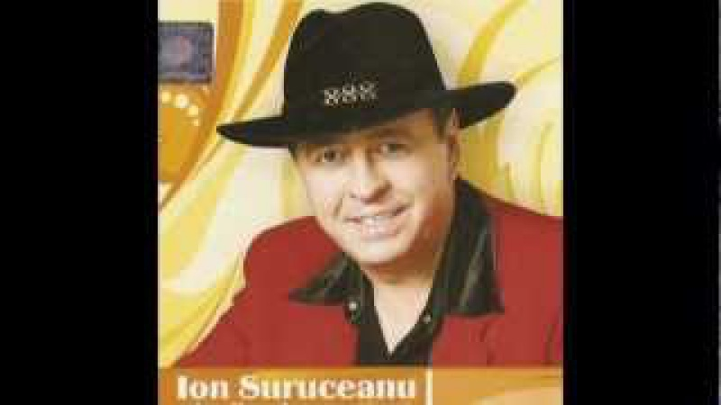 Ion Suruceanu - Светлое вино,тёмные глаза.