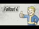 ★ Fallout 4 ☢ серия 20-ВСПОМНИТЬ ВСЕ(22)