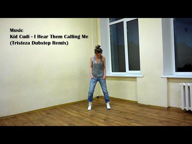 Dancer Marmul Yana