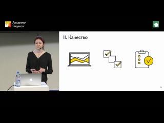 001. Яндекс Браузер  как управиться с масштабным проектом