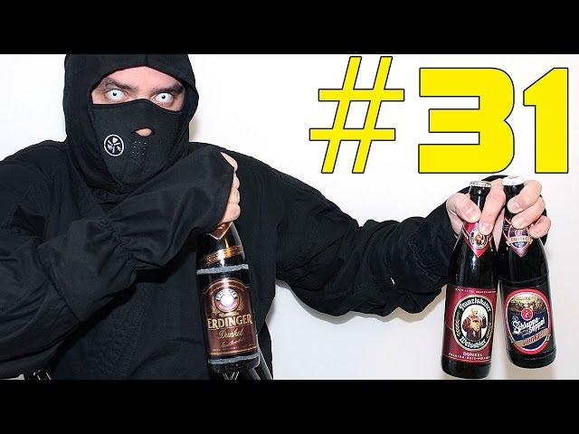 31 Erdinger, Franziskaner, Schlappe-Seppel. Пивной Ниндзя батл 2 (немецкое темное пиво).