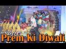 Salman Khan Sonam Kapoor Performance @ Life Ok - Prem Ki Diwali