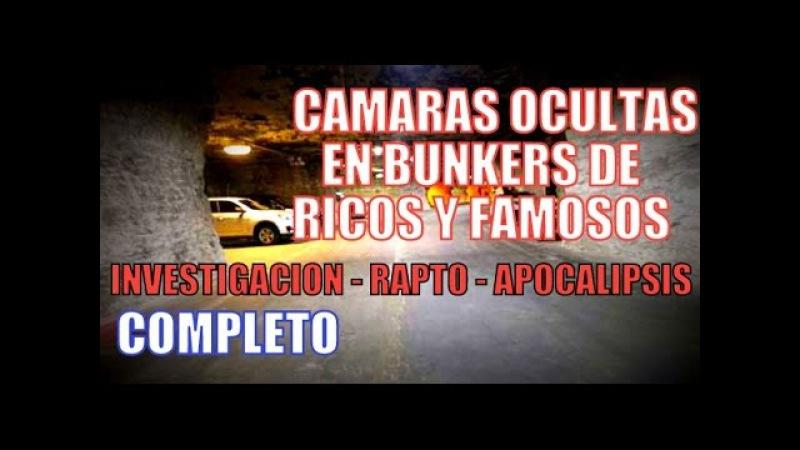 CAMARAS OCULTAS EN BUNKERS DE RICOS Y FAMOSOS - COMPLETO