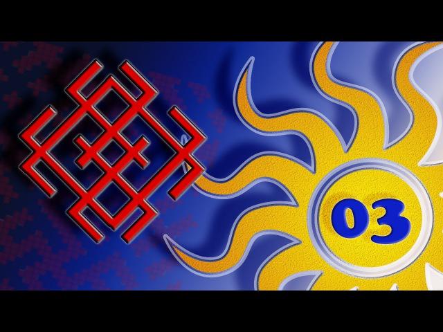 KhimkiQuiz 12.07.19 Вопрос№100 ЭТОТ западнославянский бог относится к так называемым предполагаемым божествам единственным полноценным основанием для предположений являются предания о Чернобоге.