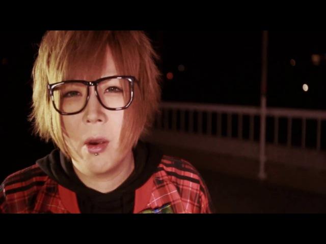 ギザ『反逆リフレイン』MV FULL