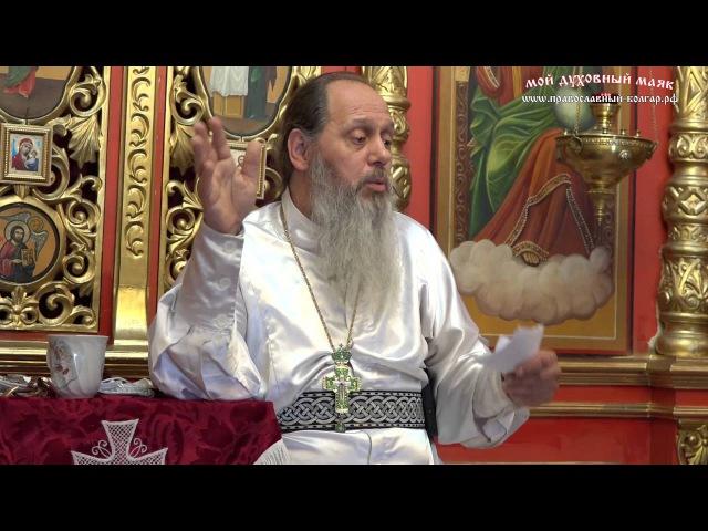 Можно ли советовать людям молиться акафистами прот Владимир Головин