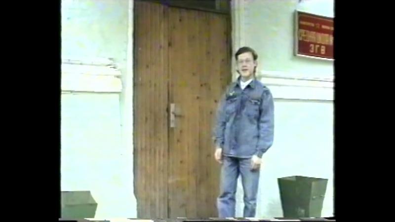 1991-06-22_Потсдам_Экскурсия по школе 3 ЗГВ