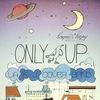 Only UP - Вперед і вгору ☁