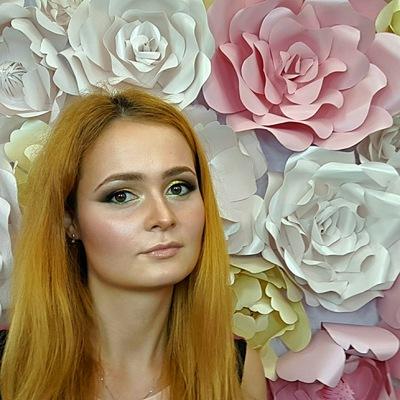 Татьяна Кожушкина