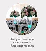 vk.com/pages?oid=-56071912&p=flowersbunket