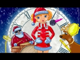 Новогодние песни для детей 2015 2016_ Наступает Новый год - детские песни про новый год для детей