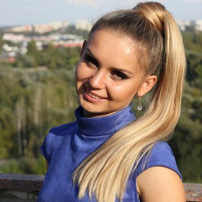 Кристина Понасенко