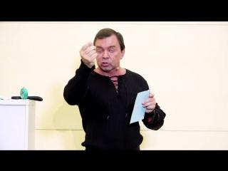Сознание и ум_Андрей Лапин 2015 лекция 16 ноября - YouTube