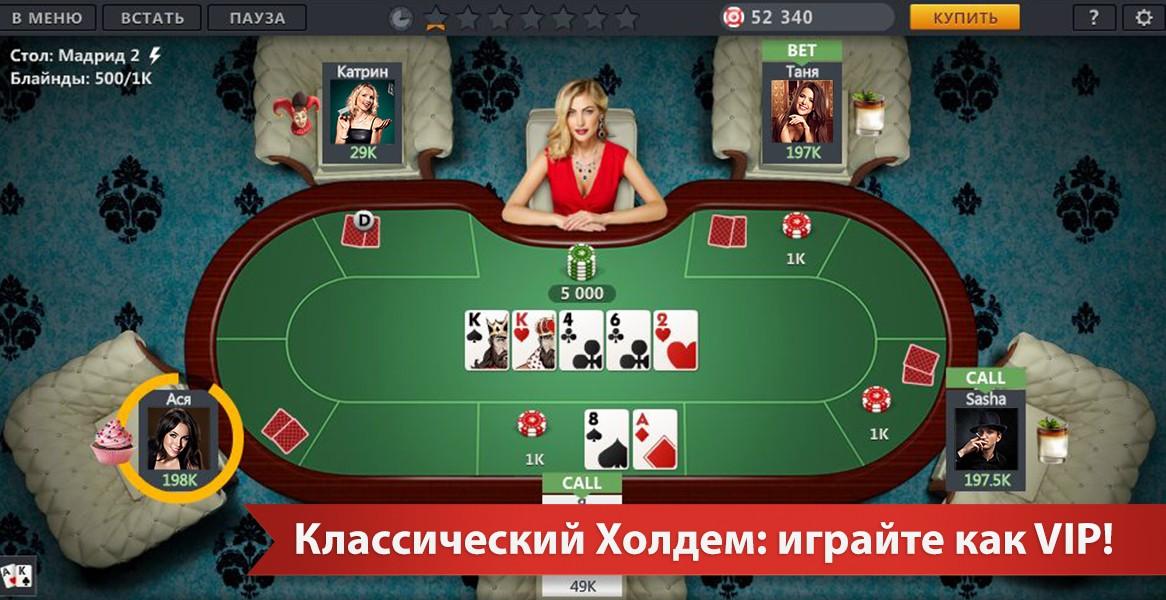 Игровые слот бесплатно автоматы онлайн