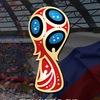 Мир футбола | Чемпионат мира по футболу 2018