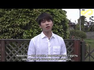 Первый соло-альбом Нам Ухёна (Infinite)