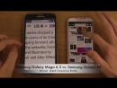 Samsung Galaxy Mega 6.3 vs Samsung Galaxy S4 Aliexpress First Review