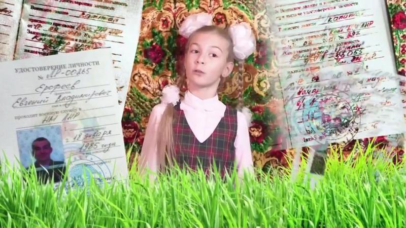 В траве сидел разведчик Песня о российский ГРУшниках бъет все рекорды ВИДЕО