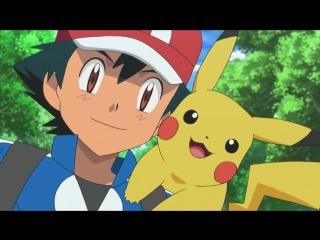Покемон 18 сезон 27 серия (Pokemon XY)