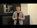 Киев лечение волос в центре IHC