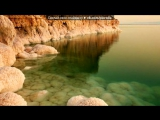 Прекрасное творение Иеговы под музыку Греческая музыка - Очень красивая мелодия!!!. Picrolla