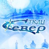 ТКДЦ «Север»